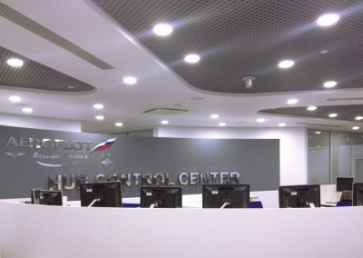 AEROFLOT – Design Hub Control Center
